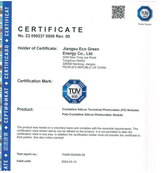 PID certificate EGE