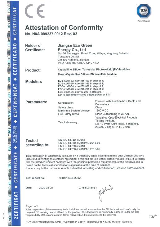 TUV certificate of Eco Green Energy