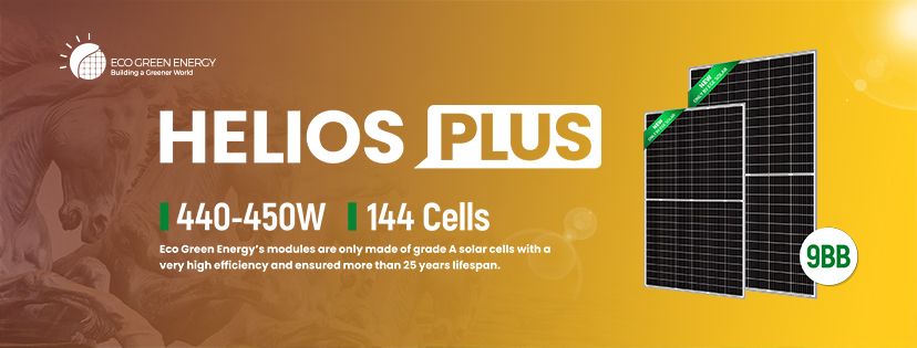 Helios Plus banner showing price increase